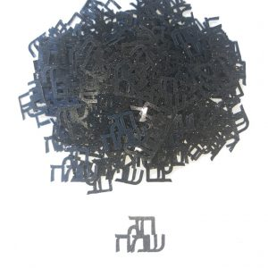 קונפטי גליטר חג שמח שחור (ייחודי)