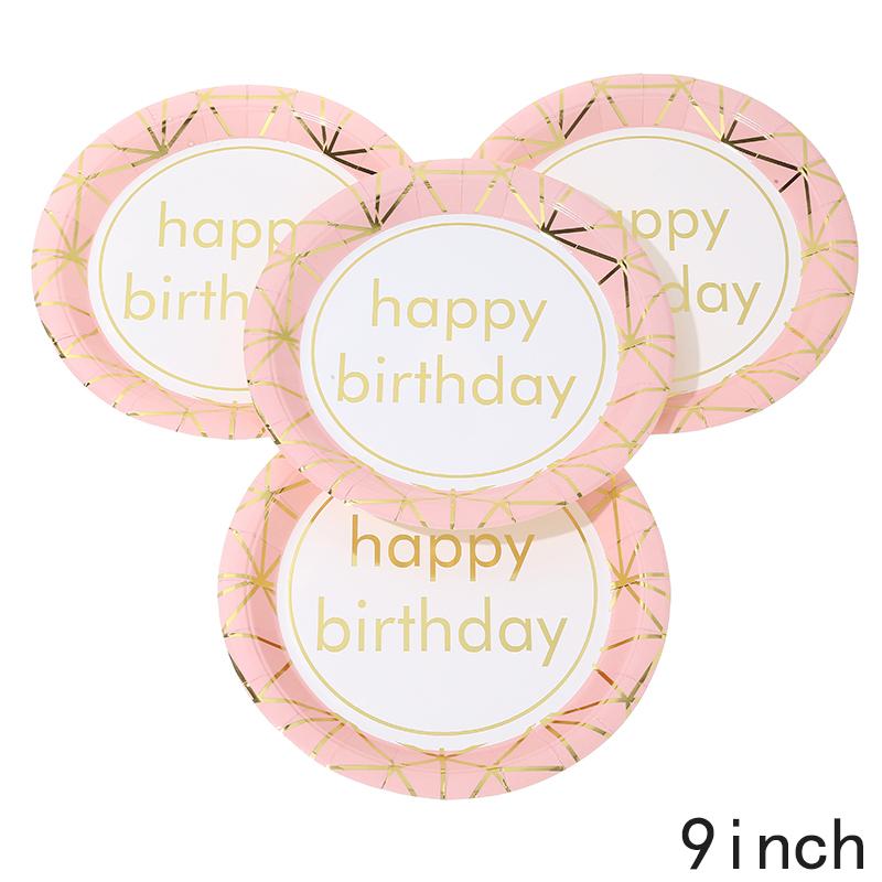 צלחות נייר גדולות HAPPY BIRTHDAY ורוד זהב מטאלי