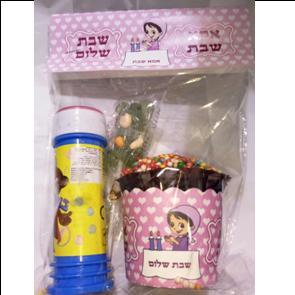 לשוניות אמא שבת ארוז 12 יח' (התמונה להמחשה בלבד)