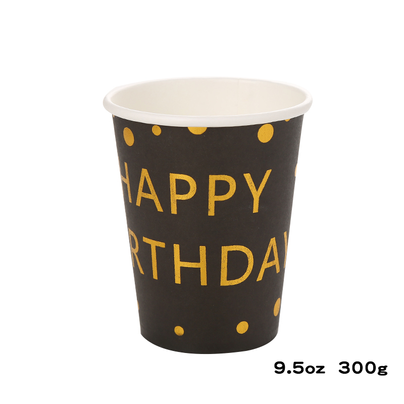 כוסות נייר עבות HAPPY BIRTHDAY זהב מטאלי