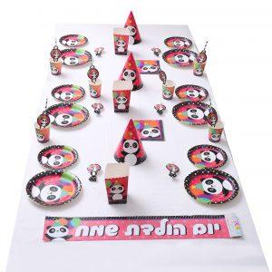 חבילת מסיבת פנדה ל – 8 חוגגים