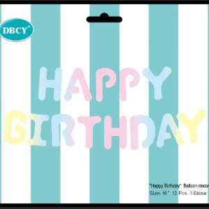 בלון מיילר אותיות HAPPY BIRTHDAY צבעי קשת (ייחודי)